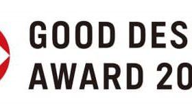セイコーエプソン、プリンター・スキャナー計5種のデザインが「2020年度グッドデザイン賞」を受賞