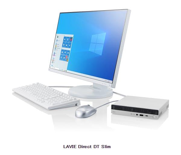 NECPC、家庭向け分離型デスクトップパソコン「LAVIE Direct DT Slim」を発表