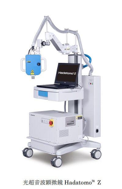 アドバンテスト、光超音波顕微鏡Hadatomo Z用2波長レーザーを開発