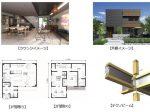 パナソニックアーキスケルトンデザイン、2階建てコンパクト住宅「FORCASA LOUNGE STYLE &」を発売