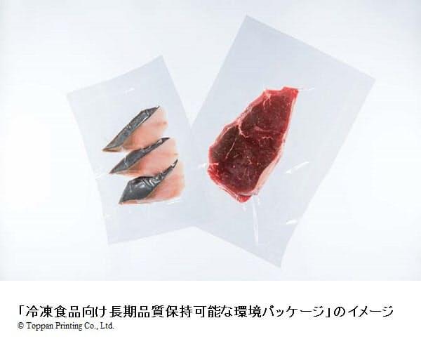 凸版印刷、畜肉や魚介類加工品などを長期品質保持できる環境配慮型パッケージを開発