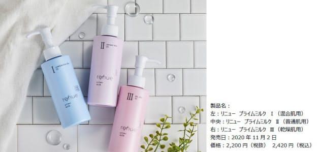 ナリス化粧品、スキンケアの新ブランド「renue(リニュー)」を立ち上げ・肌質別の3種類の保湿乳液を発売