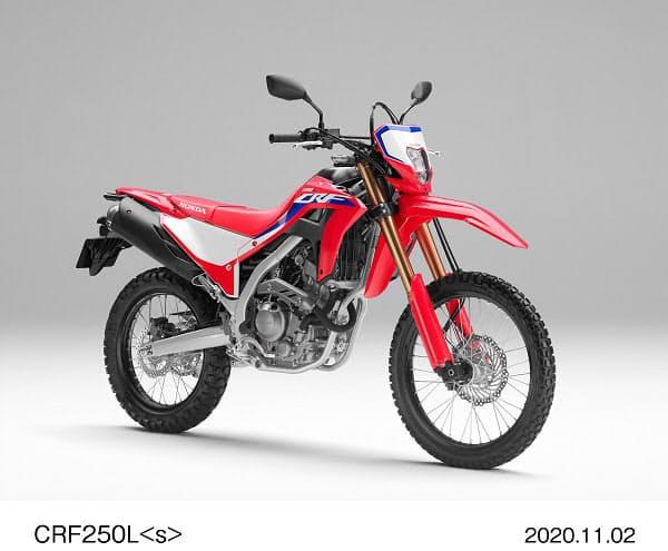ホンダ、新型「CRF250L」「CRF250 RALLY」をホームページで先行公開