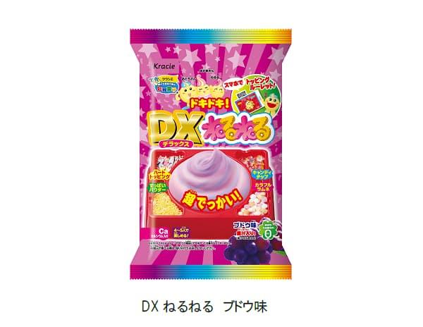 クラシエフーズ、知育菓子「ねるねるねるね」シリーズから「DXねるねる ブドウ味」を発売