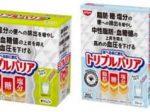 日清食品、粉末飲料機能性表示食品トリプルバリアシリーズをオンラインストア限定発売