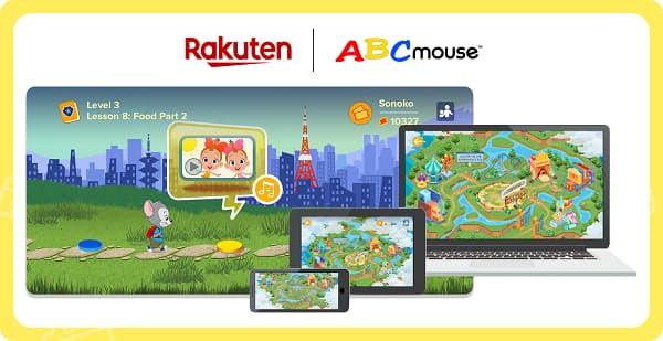 楽天、児童向けオンライン英語教育サービス「Rakuten ABCmouse」をリニューアル