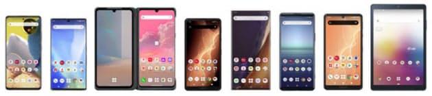 NTTドコモ、5G対応スマホ6機種・4G対応スマホ1機種・タブレット1機種の計8機種を開発し順次発売