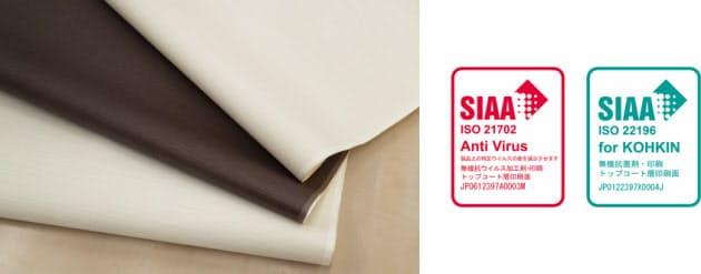 大日本印刷、抗菌・抗ウイルス性能に関するSIAA認証取得製品を拡充