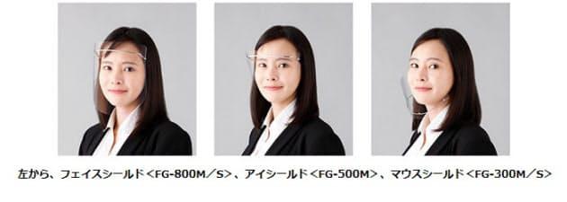 シャープ、フィルム表面の特殊加工技術により低反射・防曇を実現した「フェイスシールド」など4種類6モデルを発売