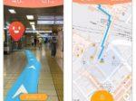 テレコムスクエアとSCREENアドバンストシステムソリューションズ、ARナビゲーションアプリの屋内ナビ機能をリリース