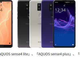 楽天モバイル、「AQUOS sense4 lite」など3製品をオンラインおよび「楽天モバイルショップ」にて順次発売