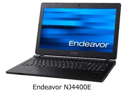 エプソンダイレクト、15.6型ノートPC「CEndeavor NJ4400E HD 液晶搭載モデル」などを発売