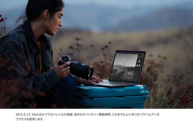 アップル、MacBook Air・13インチMacBook Pro・Mac miniを発表