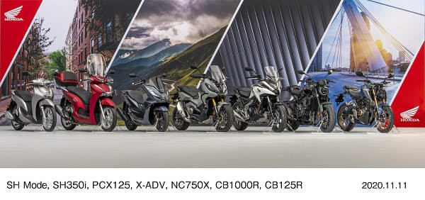ホンダ、欧州向け2021年型モデルの二輪車ラインアップを発表