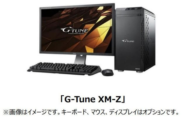 マウスコンピューター、ゲーミングパソコンブランド「G-Tune」から「GTune XM-Z」を発売