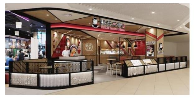 トリドールホールディングス、香港の米粉麺のヌードルチェーン「譚仔三哥米線」の海外1号店をシンガポールに初出店
