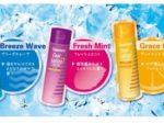 大正製薬、UVケアブランド「コパトーン」からUVケアウォーター「コパトーン クールローション」を2021年2月に発売