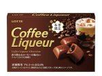ロッテ、洋酒チョコレート「コーヒーリキュール」を発売