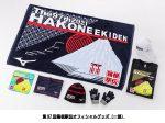 ミズノ、第97回箱根駅伝オフィシャルグッズの予約販売を公式オンラインショップで開始