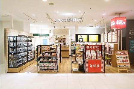 キタムラ、商業施設「戸塚モディ」内に「カメラのキタムラ 横浜・戸塚モディ店」をオープン