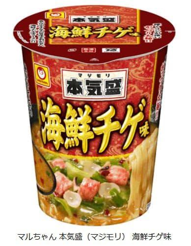 東洋水産、カップ入り即席麺「マルちゃん 本気盛(マジモリ) 海鮮チゲ味」を発売