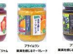 ユニー、PB「プライムワン」から「果実を感じるジャム」シリーズ3商品を発売