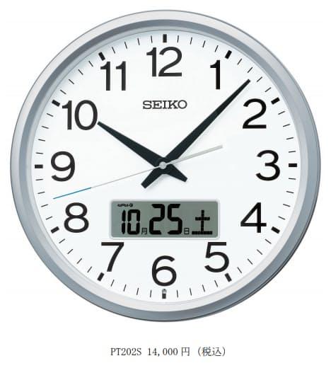 セイコークロック、「プログラム報時機能」の付いた掛時計「PT202S」を発売