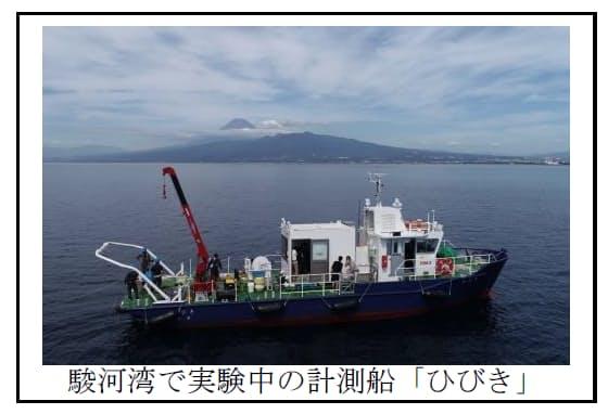 OKI、海底・海中から安定した映像を伝送する水中音響通信技術を用いた実証実験に成功