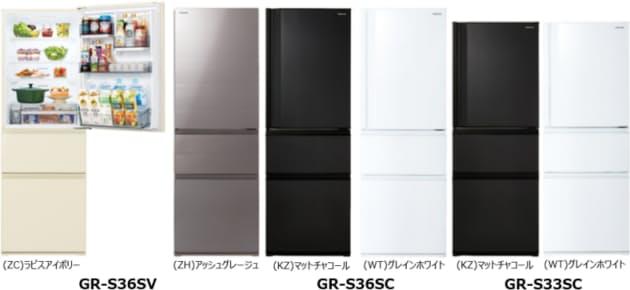 東芝ライフスタイル、3ドア冷凍冷蔵庫「VEGETA(ベジータ)」GR-S36SVなど全3機種を2021年2月上旬から発売