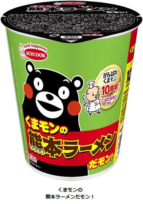 エースコック、「くまモンの熊本ラーメンだモン!」「くまモンのトマトチリ味ラーメンだモン!」を発売