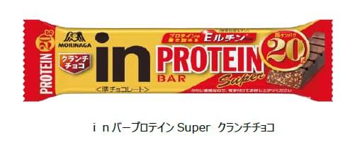 森永製菓、「inバープロテインSuper クランチチョコ」を発売