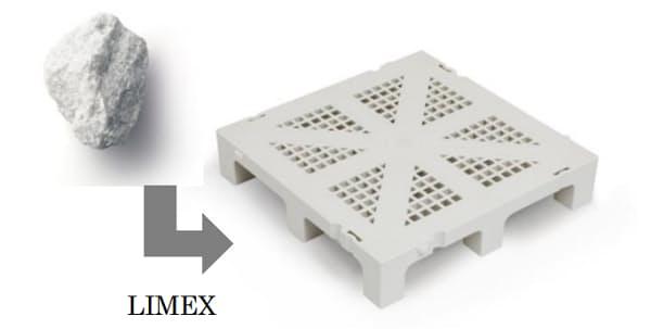 アイリスオーヤマ、石灰石を主原料とする新素材「LIMEX」を使用したOAフロア「セットフロア LIMEX」を発売
