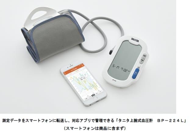 タニタ、ブルートゥース方式の通信機能を搭載した「タニタ上腕式血圧計 BP-224L」を発売