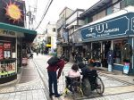 ANA・京急電鉄・神奈川県横須賀市など、移動サービス「Universal MaaS」の実証実験を開始