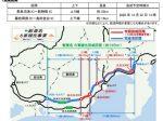 NEXCO中日本、E1A新東名御殿場JCT~浜松いなさJCT間の6車線化工事を12月22日に全線完成