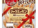 日本ハム、「シャウエッセン ジッパー付」を発売