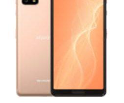 オプテージ、携帯電話サービス「mineo(マイネオ)」から「AQUOS sense4」「OPPO A73」