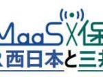 JR西日本と三井住友海上、スマホアプリ「WESTER」を活用したMaaSの社会実装推進に関する提携を締結