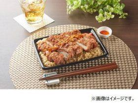 ファミリーマート、「ラー油で食べる!台湾風唐揚&炒飯弁当」