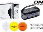キャスコ、日本製・飛距離追求型2ピースボール「DNA(ディーエヌエー)」