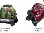 工機HD、「HiKOKI」から釘打機用高圧エアコンプレッサの限定色モデル