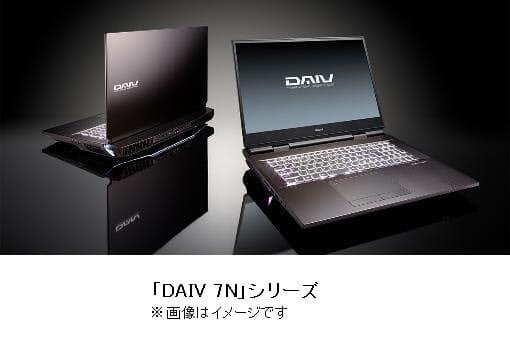 マウスコンピューター、クリエイター向けパソコンブランド「DAIV」より「DAIV 7N」