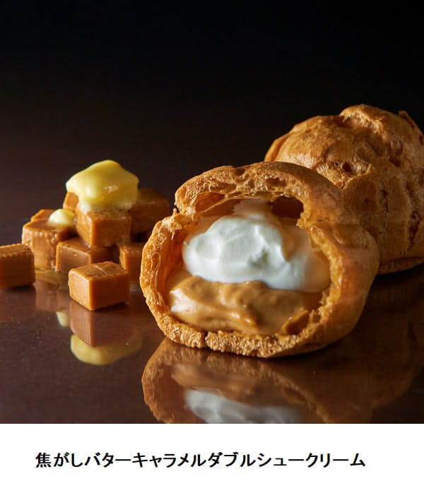 シャトレーゼ、「焦がしバターキャラメルダブルシュークリーム」と「生チョコレート 焦がしキャラメル」