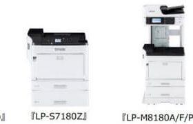 エプソン販売、A3カラーページプリンター・カラーページ複合機など4機種9モデル