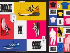 アディダス、「adidas Originals」からゲームストリーマー「Ninja」とのコラボコレクションを発売