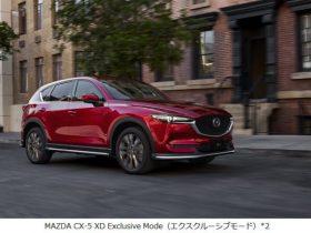 マツダ、「MAZDA CX-5」を商品改良し発売