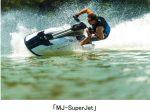 ヤマハ発動機、水上オートバイ「マリンジェット」の2021年モデル計9機種