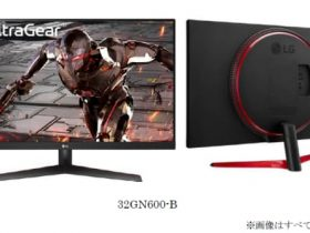 LGエレクトロニクス・ジャパン、「LG UltraGear」シリーズのゲーミングモニター「32GN600-B」