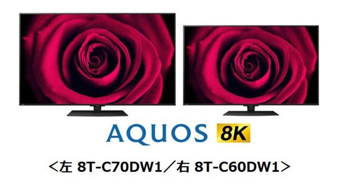 シャープ、YouTubeの8K動画再生に対応した「8K液晶テレビ『AQUOS 8K』」2機種