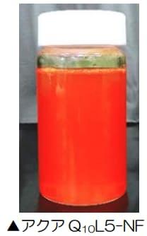 日清ファルマ、業務用製品としてコエンザイムQ10を5%含有した水溶化液「アクア Q10L5-NF」